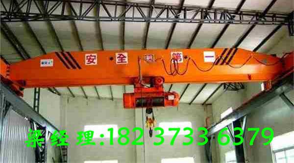 福建福州桥式雷竞技电竞生产厂家