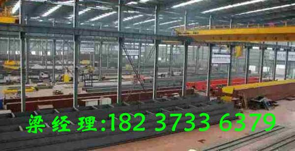 江苏南京地铁雷竞技厂家