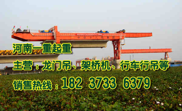 重庆铁路雷竞技官网DOTA2,LOL,CSGO最佳电竞赛事竞猜租赁