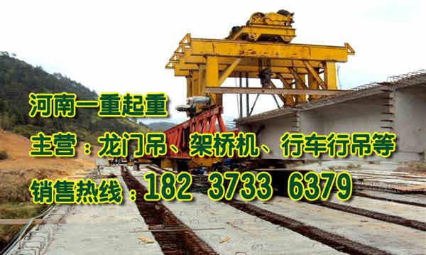 西藏山南铁路雷竞技官网DOTA2,LOL,CSGO最佳电竞赛事竞猜出租