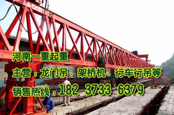 陕西咸阳铁路雷竞技官网DOTA2,LOL,CSGO最佳电竞赛事竞猜租赁